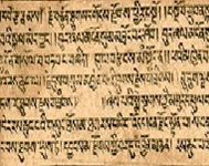 Image of Rigveda